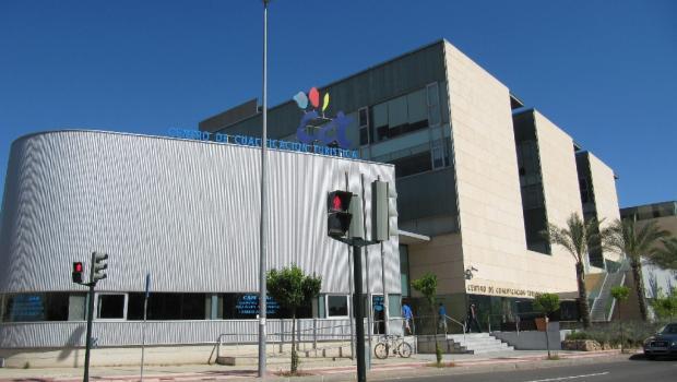 CENTRO DE CUALIFICACION TURISTICA